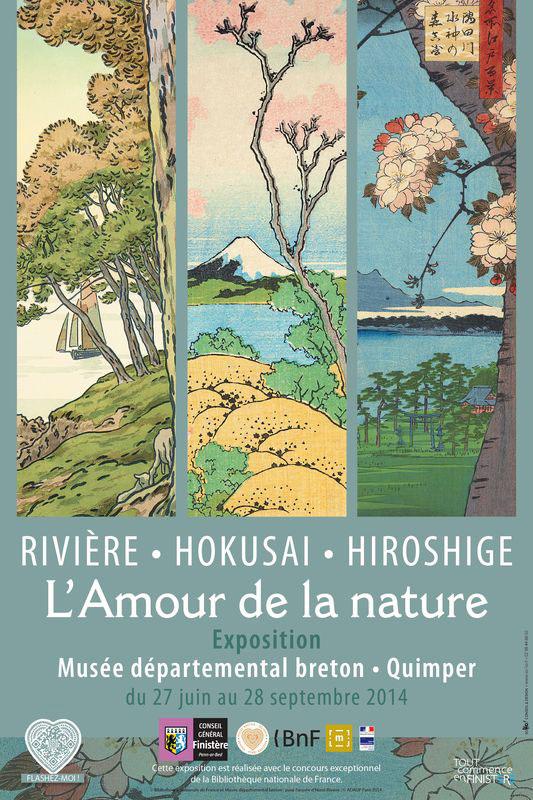 riviere hokusa hiroshige